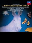 『真夏の夜の夢』 アンドレ・プレヴィン&ウィーン・フィル【SHM-CD】