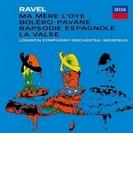 管弦楽作品集~ボレロ、ラ・ヴァルス、亡き王女のためのパヴァーヌ、スペイン狂詩曲、『マ・メール・ロワ』全曲 ピエール・モントゥー&ロンドン交響楽団【SHM-CD】