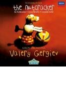 『くるみ割り人形』全曲 ワレリー・ゲルギエフ&マリインスキー歌劇場管弦楽団(1998)【SHM-CD】