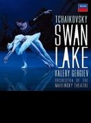 『白鳥の湖』抜粋 ワレリー・ゲルギエフ&マリインスキー歌劇場管弦楽団【SHM-CD】