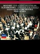 Serenado For Strings: Ozawa / Saito Kinen O +mozart: Serenade, 13, Divertimento K, 136, 【SHM-CD】