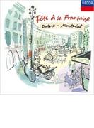 Fete A La Francaise: Dutoit / Montreal So【SHM-CD】