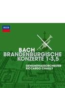 ブランデンブルク協奏曲第1番、第2番、第3番、第5番 リッカルド・シャイー&ゲヴァントハウス管弦楽団