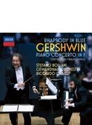 ラプソディ・イン・ブルー、ピアノ協奏曲、『キャットフィッシュ・ロウ』 ステファノ・ボラーニ、リッカルド・シャイー&ゲヴァントハウス管弦楽団