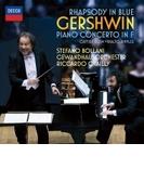 Rhapsody In Blue, Piano Concerto, Etc: Bollani(P) Chailly / Lgo【SHM-CD】