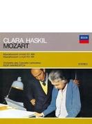 ピアノ協奏曲第20番、第24番 クララ・ハスキル、イーゴリ・マルケヴィチ&ラムルー管弦楽団