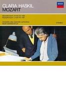 ピアノ協奏曲第20番、第24番 クララ・ハスキル、イーゴリ・マルケヴィチ&ラムルー管弦楽団【SHM-CD】