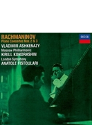 ピアノ協奏曲第2番、第3番 ヴラディーミル・アシュケナージ、キリル・コンドラシン&モスクワ・フィル、アナトール・フィストゥラーリ&ロンドン交響楽団