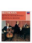 チェロ・ソナタ第1番、第3番、第5番 ムスティスラフ・ロストロポーヴィチ、スヴィヤトスラフ・リヒテル