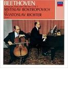 チェロ・ソナタ第1番、第3番、第5番 ムスティスラフ・ロストロポーヴィチ、スヴィヤトスラフ・リヒテル【SHM-CD】