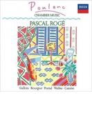ピアノと木管のための作品集 パスカル・ロジェ、パトリック・ガロワ、モーリス・ブールグ、ミシェル・ポルタル、他【SHM-CD】