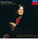 ピアノ名曲集~前奏曲集第1巻、子供の領分、月の光、2つのアラベスク、他 ジャン=イヴ・ティボーデ【SHM-CD】