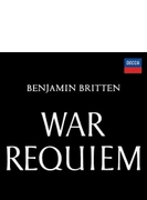 戦争レクィエム ベンジャミン・ブリテン&ロンドン交響楽団、ガリーナ・ヴィシネフスカヤ、ピーター・ピアーズ、ディートリヒ・フィッシャー=ディースカウ