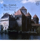 At The Montreux Jazz Festival (UHQCD)【Hi Quality CD】