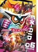 仮面ライダー エグゼイド Vol.6【DVD】