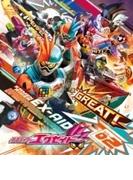 仮面ライダー エグゼイド Blu-ray Collection 2【ブルーレイ】 3枚組