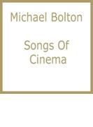 Songs Of Cinema【CD】