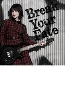 Break Your Fate 【通常盤】【CD】