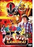 パワーレンジャー Samurai Vol.1【DVD】