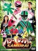 パワーレンジャー Samurai Vol.2【DVD】