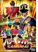 パワーレンジャー Samurai Vol.4【DVD】