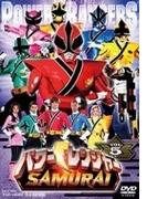パワーレンジャー Samurai Vol.5 (完)【DVD】