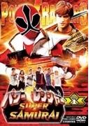 パワーレンジャー Super Samurai Vol.1【DVD】