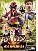 パワーレンジャー Super Samurai Vol.4【DVD】