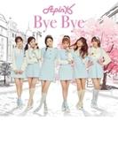 Bye Bye 【初回生産限定盤C】 (ピクチャーレーベル仕様:ナムジュVer.)【CDマキシ】
