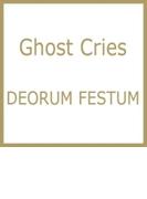 DEORUM FESTUM【CD】
