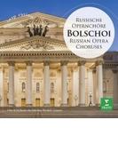 ロシア・オペラ合唱曲集 アレクサンドル・ラザレフ&ボリショイ交響楽団、ボリショイ劇場合唱団【CD】