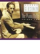 パーフェクト・ピアノ・ロール Vol.2~ジョージ・ガーシュウィン【CD】