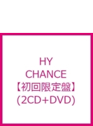 CHANCE 【初回限定盤】 (2CD+DVD)