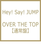 OVER THE TOP【CDマキシ】