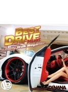 Best Drive Deluxe -liberty Walk Megamix- (+dvd)