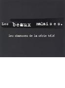 Les Beaux Malaises: Les Chansons De La Serie Tele【CD】