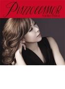 Piazzollamor【SHM-CD】