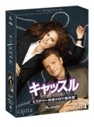 キャッスル: ミステリー作家のny事件簿: シーズン7 コレクターズ Box Part1【DVD】 6枚組