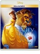 美女と野獣 MovieNEX [ブルーレイ+DVD]【ブルーレイ】