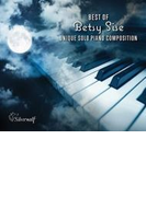 Best Of Betsy Sise: Unique Solo Piano Compositions【CD】 3枚組