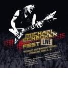 Fest: Live Tokyo International Forum Hall A【CD】 2枚組