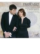 2台ピアノのための編曲集~サン=サーンス:死の舞踏(2種)、リスト:ピアノ・ソナタ、ダンテを読んで リュドミラ・ベルリンスカヤ、アルチュール・アンセル【CD】