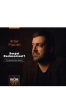 ピアノ作品全集 アルトゥール・ピザーロ(7CD)