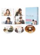 四月は君の嘘 Blu-ray 豪華版 (3枚組)【ブルーレイ】