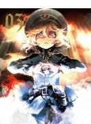 幼女戦記 3【DVD】