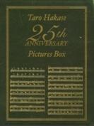 Taro Hakase 25th Anniversary Pictures Box (Ltd)【DVD】 5枚組