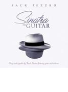 Sinatra On Guitar【CD】