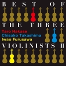 Best Of The Three Violinists II【CD】