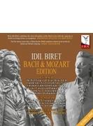 バッハ、モーツァルト作品集 イディル・ビレット(12CD+DVD)