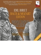 バッハ、モーツァルト作品集 イディル・ビレット(12CD+DVD)【CD】 12枚組